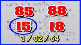 มาแน่ๆ 4 คู่เด่น 2 ตัวล่าง งวดนี้ ชุด คู่ล่าง เลขเด็ดแม่นๆ สูตรเลขเด็ด พารวย